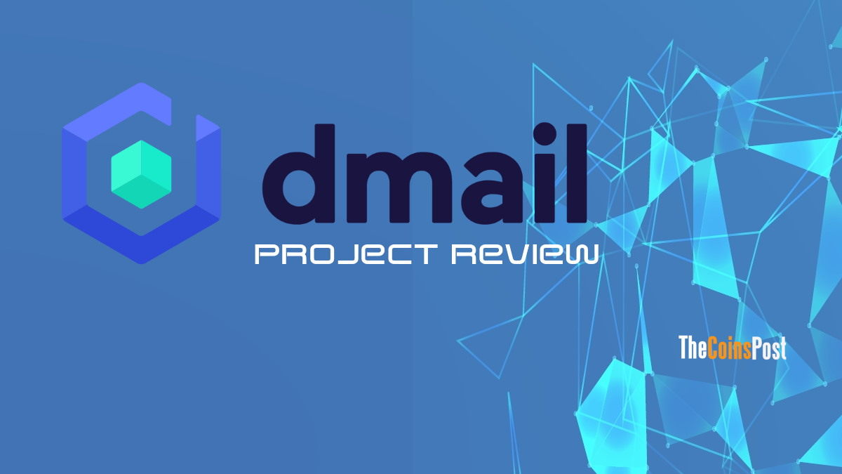 Dmail-Blockchain-Email-Review