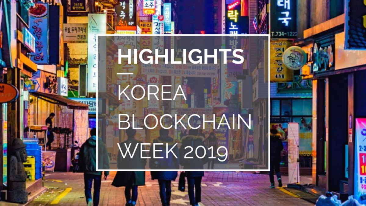 Korea Blockchain Week 2019