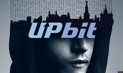 UpBit-Exchange-Hacked
