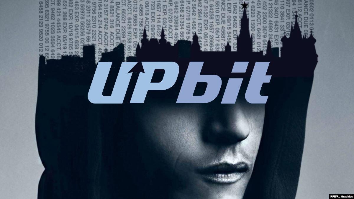 UpBit-Exchange-Hacked