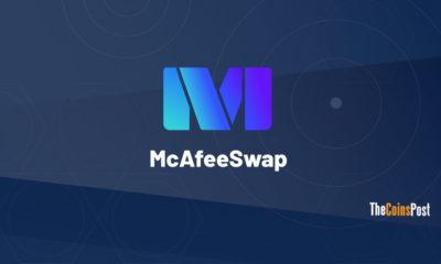 Mcafeeswap