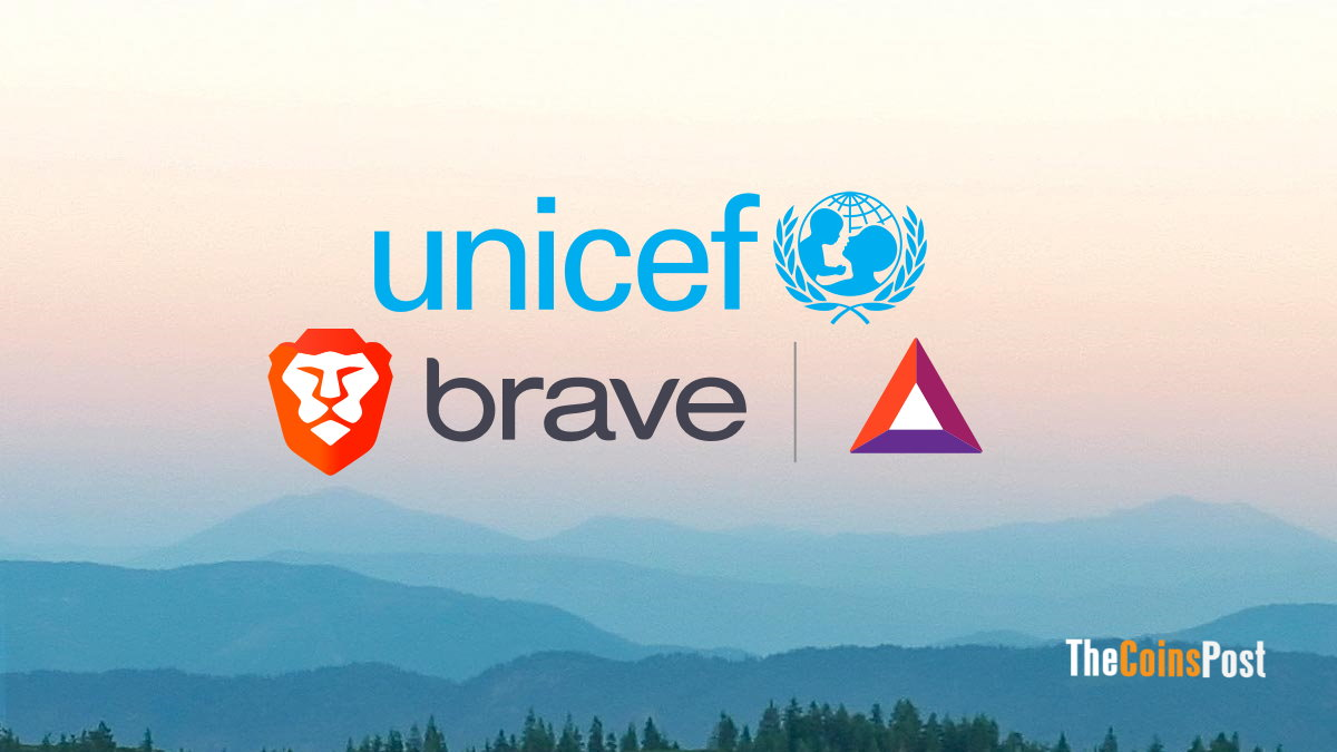 UNICEF France is Now Accepting Donations Through BAT Cryptocurrency