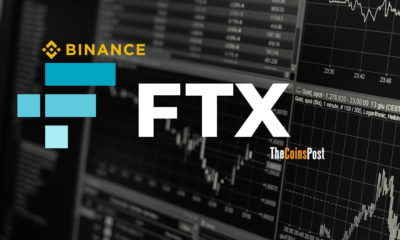 Binance-Delists-FTX-Leveraged-Tokens