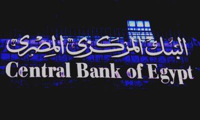 CEB Warns against Dealing in Virtual Currencies